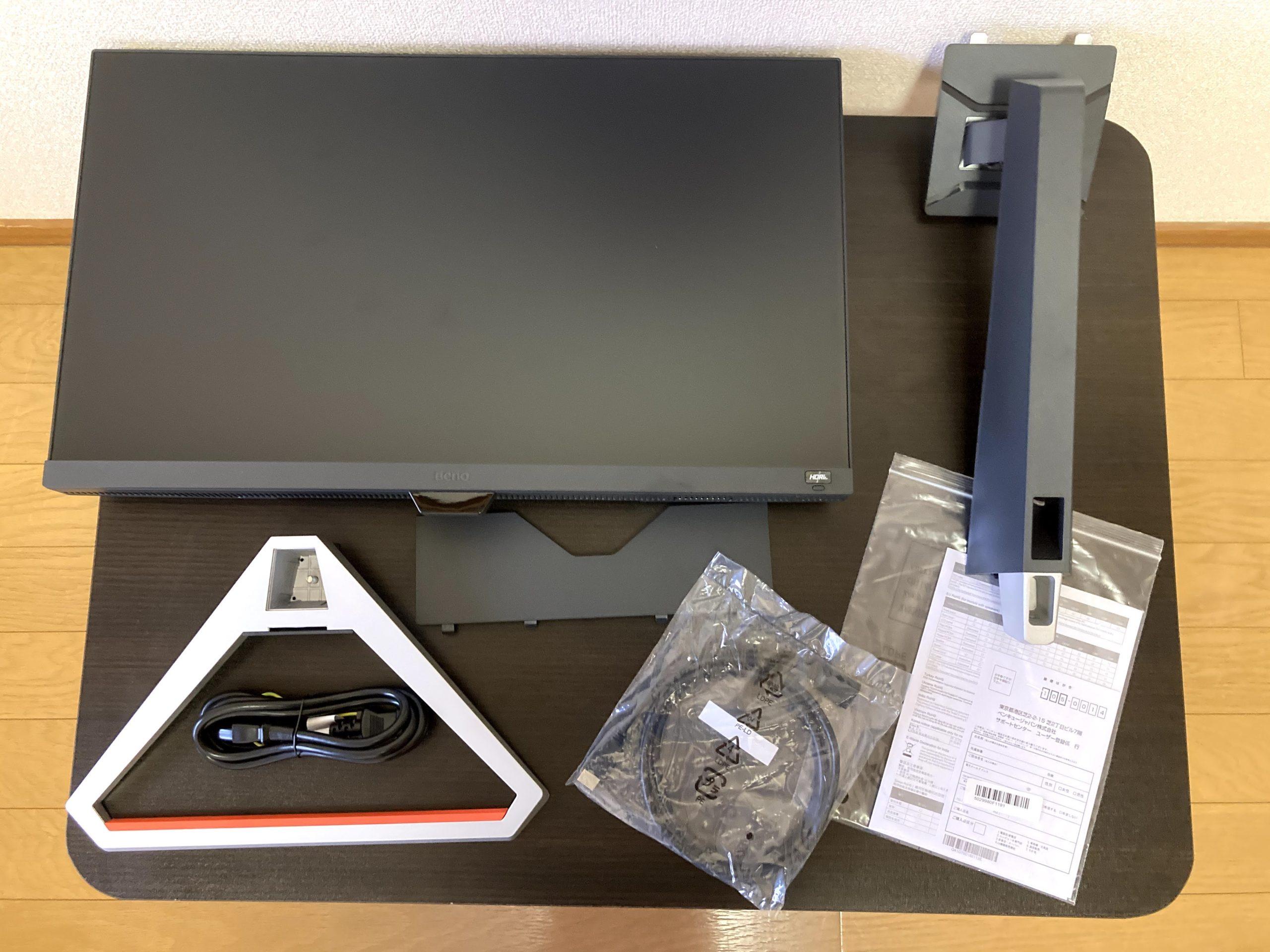 BenQ MOBIUZ EX2510 Included Items
